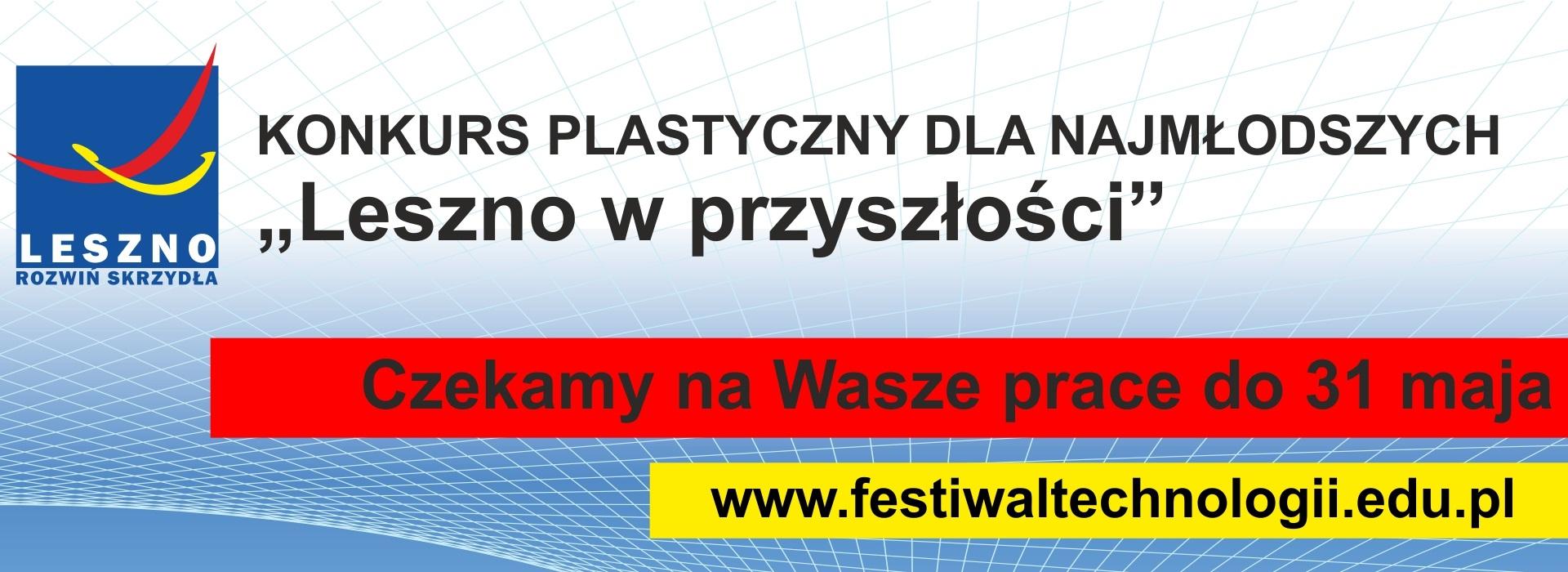 PLASTYCZNY 2017