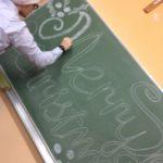 Niecodzienna lekcja języka angielskiego (2)